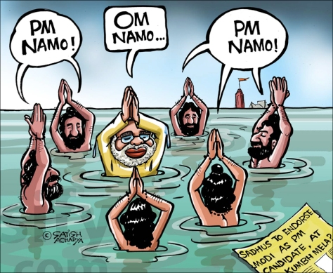 Modi Satish Acharya