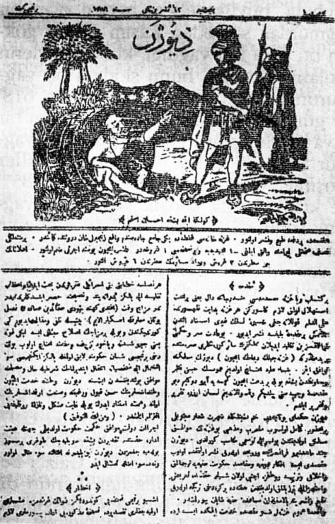 osmanlicalisani_diyojen gazetesi 1869 01
